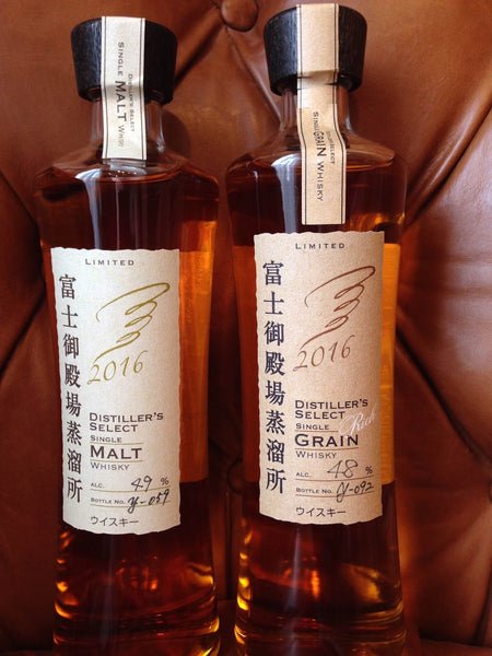 Kirin Fuji-Gotemba Single Grain Whisky 2016 Limited Edition (500ml)