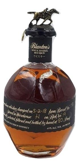"Blanton's ""Black Label"" Single Barrel Bourbon (700ml)"