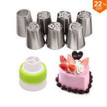 7 pcs Cooking & Pastries Tools