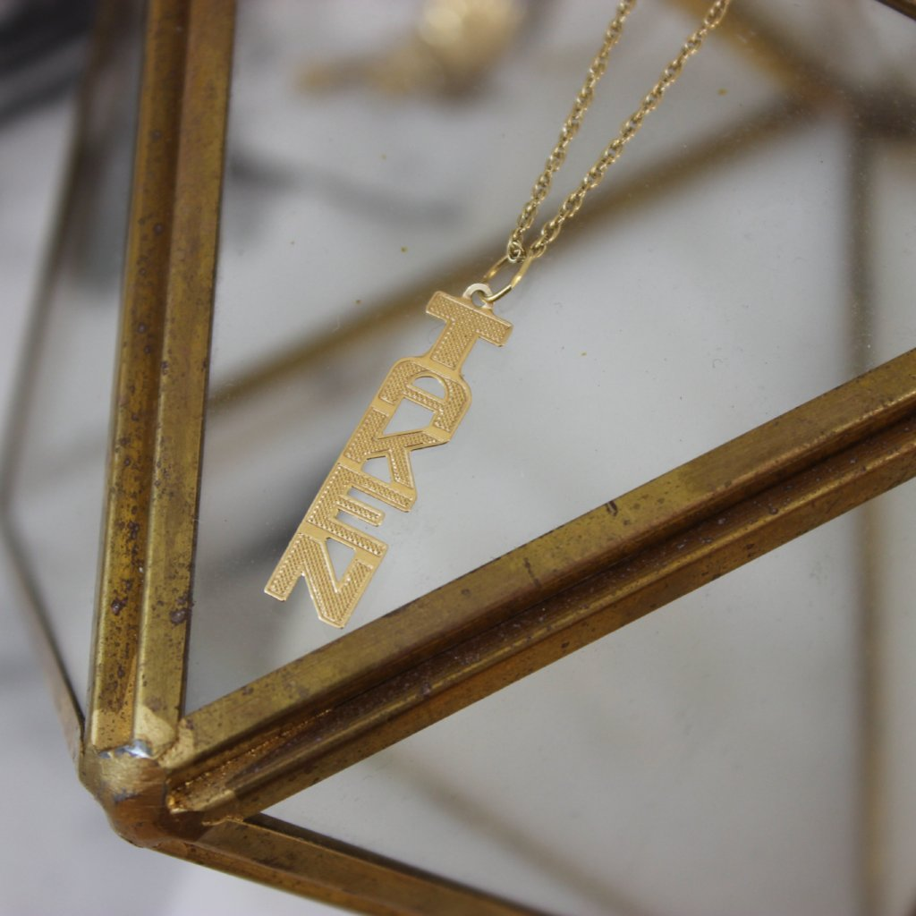 Vintage 14k Yellow Gold Taken Pendant