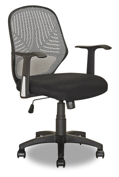 Aden Adjustable Chair - Black