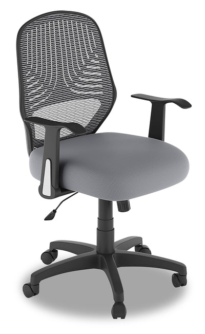 Aden Adjustable Chair - Grey