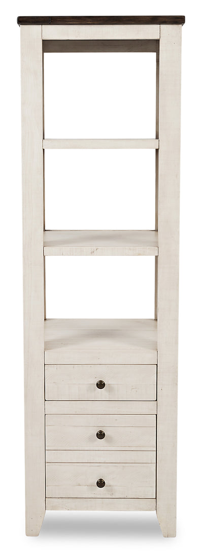 Madison Bookcase Pier – White|Section latérale bibliothèque Madison - blanche|MADIWHLP
