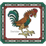 Arelate Studio Chanticleer Cockerel Cross Stitch Pattern