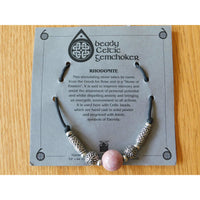 Celtic Pewter Necklace Rhodonite Gem Choker Tube Sphere