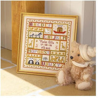 Historical Sampler Company Animal Patchwork Birth Sampler Cross Stitch