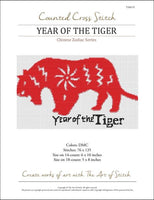 Chinese Zodiac Year of the Tiger Cross Stitch Pattern