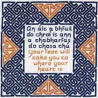 Countess Designs Where Your Heart Is Cross Stitch Pattern