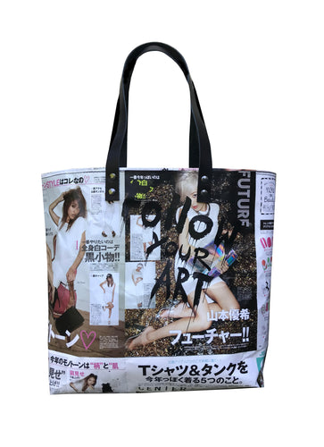 Japanese magazine1 tote bag with silk screen print