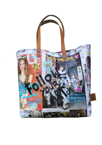 Japanese magazine tote bag with silk screen print