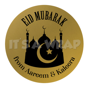 15 Personalised Eid Mubarak Ramadan Stickers
