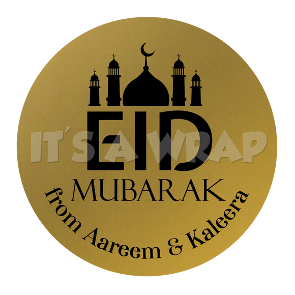 15 Personalised Gold Eid Mubarak Ramadan Stickers