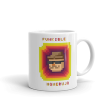 Monerujo Funkible Mug 11oz