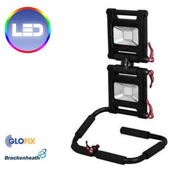 Site Lights - Brackenheath Cobra Rechargeable Site Light