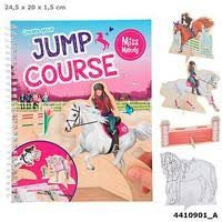 Create Your Jump Course