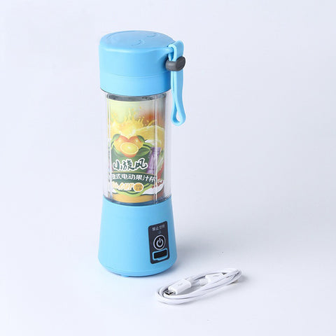USB Portable Fruit Juicer