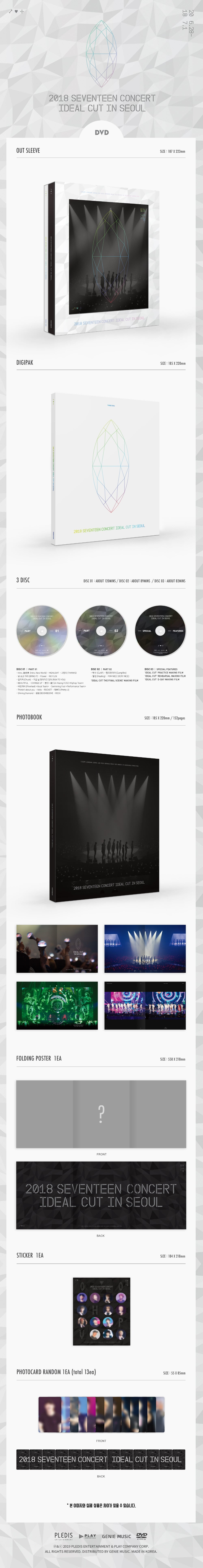 SEVENTEEN 2018 CONCERT 'IDEAL CUT' IN SEOUL DVD