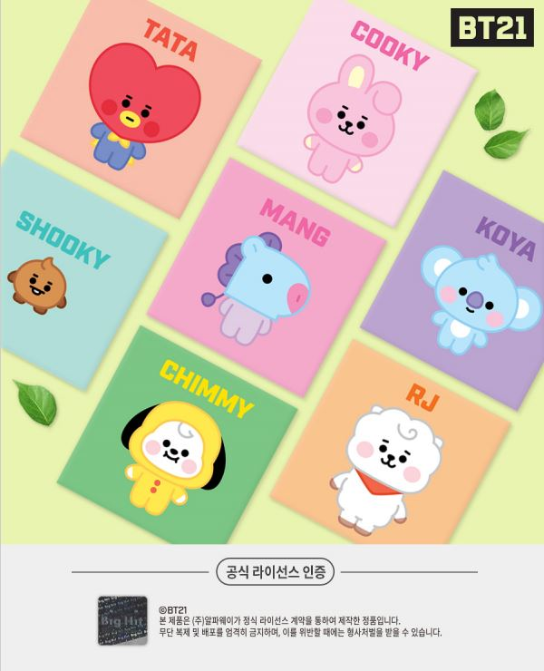 BT21 DIY OIL PAINTING_BABY Series(S) (BABY) A