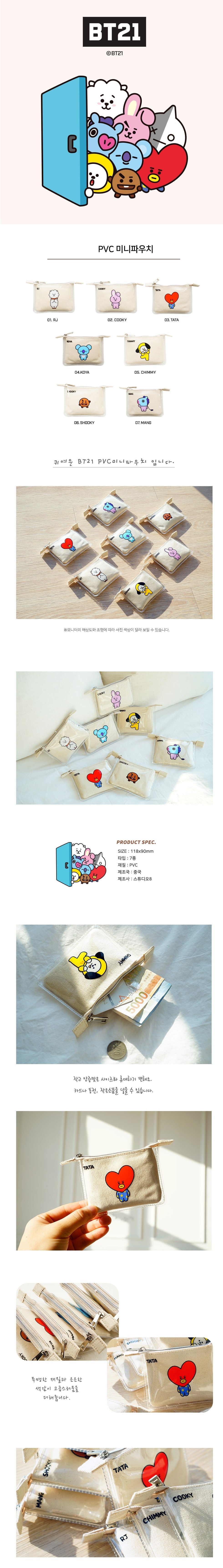 BT21 Mini PVC Canvas Coin Pouch