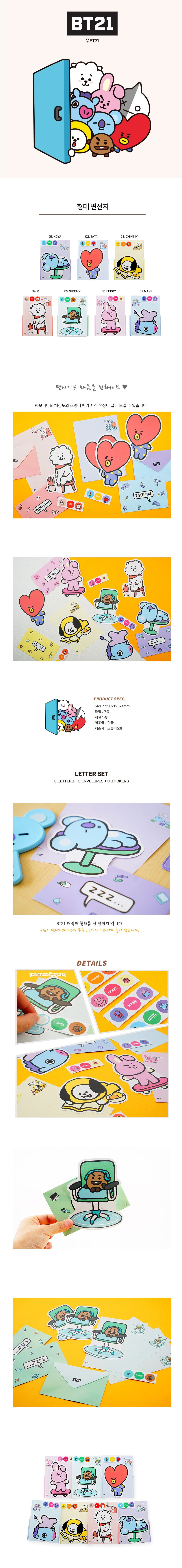 BT21 Shaped Letter Writing Paper