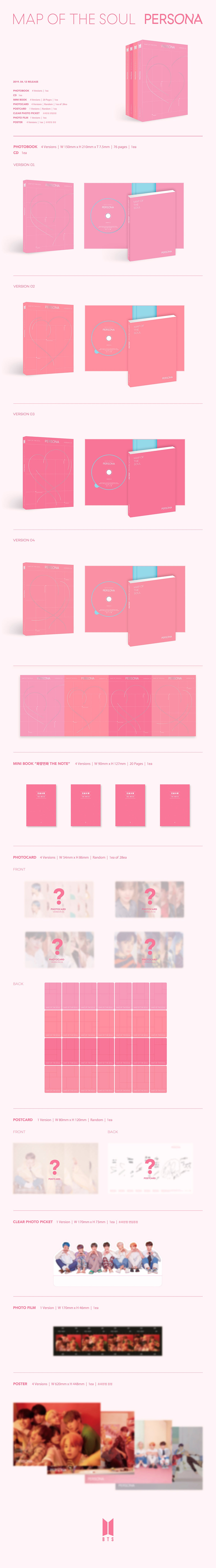 BTS Map of the Soul Persona Infographic Photocards Poster CD Booklet Guide Version 1 2 3 4 Pre Order April