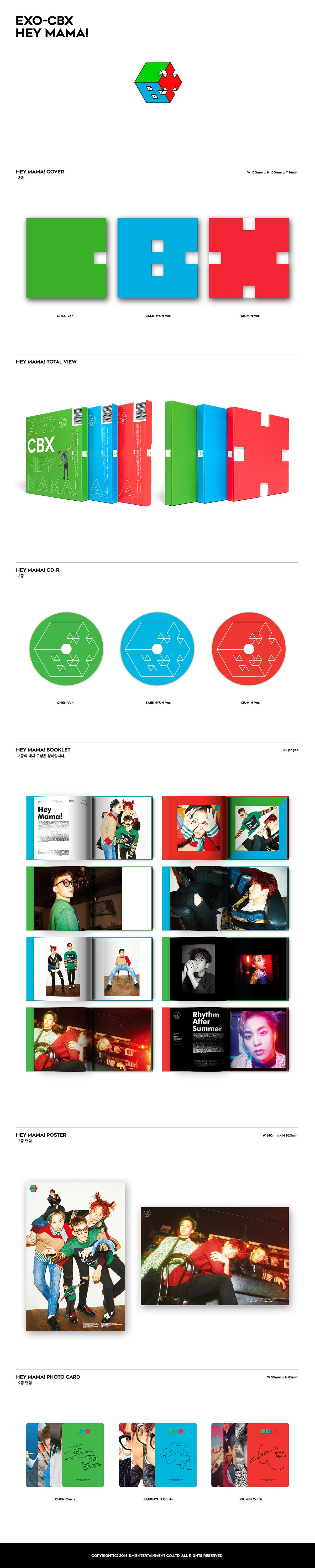 EXO-CBX - 1st Mini Album HEY MAMA Infographic