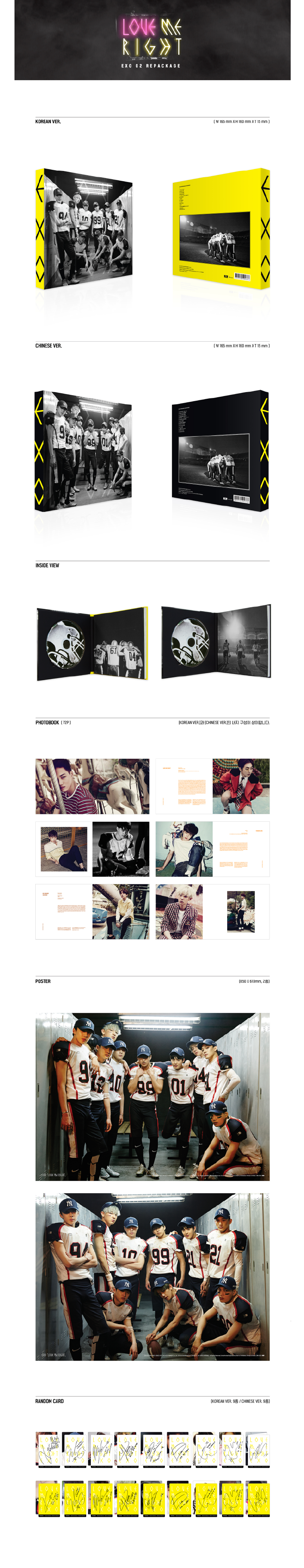 EXO - 2nd Full Album Repackage LOVE ME RIGHT (Chinese - Korean Ver.) Infographic