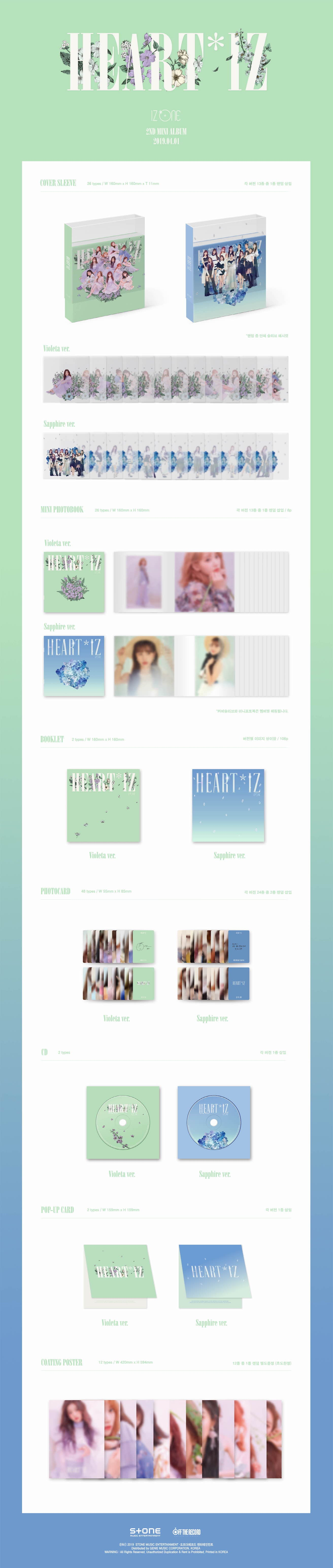 IZONE Heart Violeta and Sapphire albums with CD Booklet and photocards