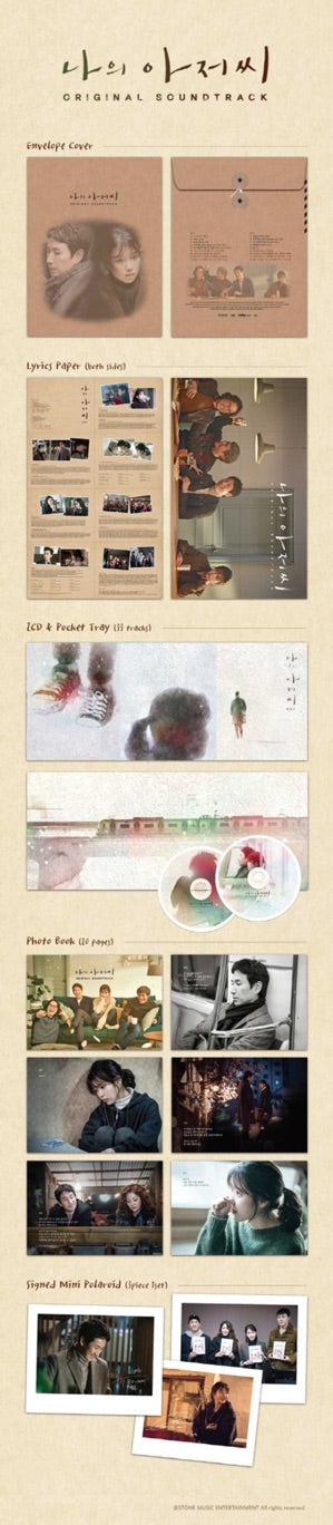 My Mister OST TVN Drama 2 CD ReRelease Infographic