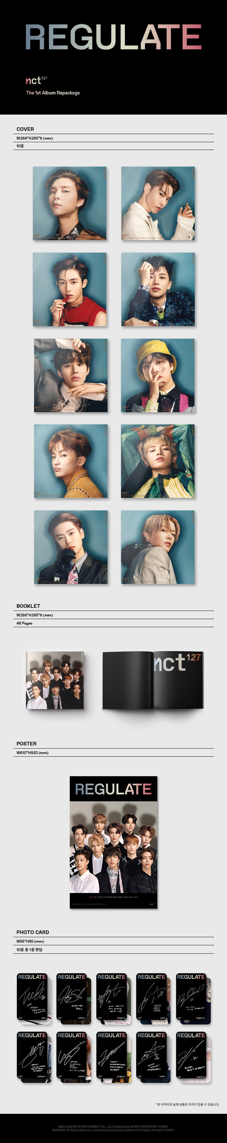 RE-RELEASE NCT 127 FIRST FULL ALBUM REPACKAGE [REGULATE] SOKOLLAB UK