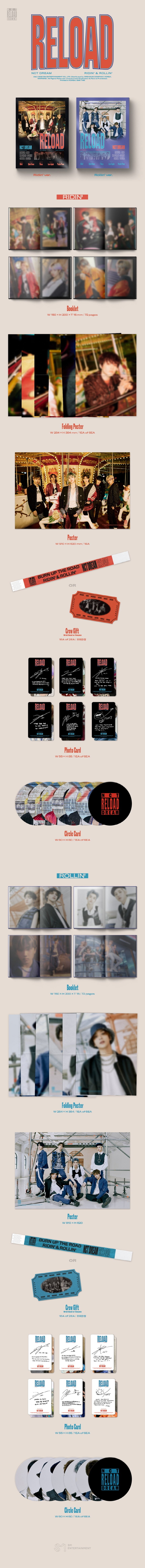 NCT Dream Reload Ridin and Rollin NEW release at SOKOLLAB Kpop albums music beauty