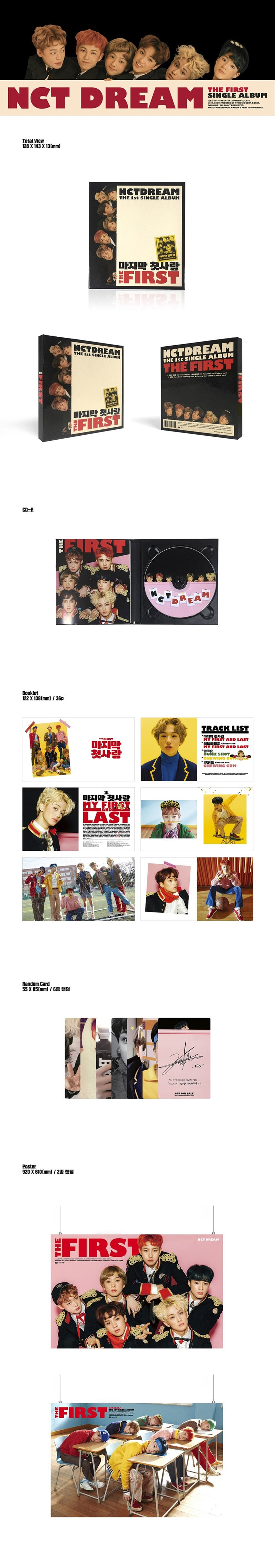 RE-RELEASE NCT DREAM SINGLE ALBUM VOL 1 [THE FIRST] SOKOLLAB UK