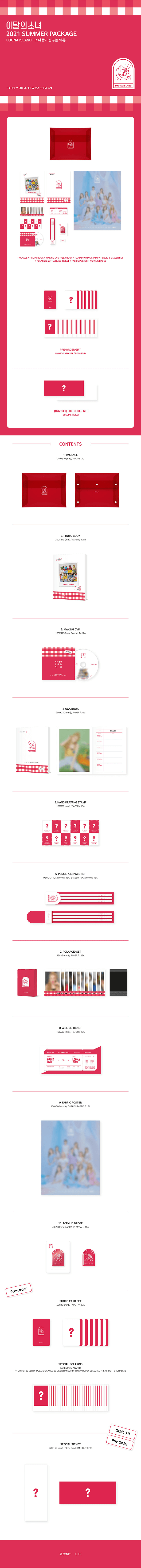 PREORDER  LOONA - 2021 SUMMER PACKAGE Infographic