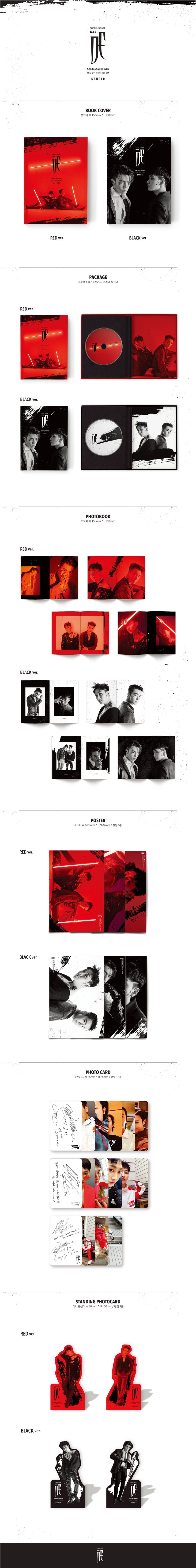 Super Junior 3rd album DANGER at SOKOLLAB