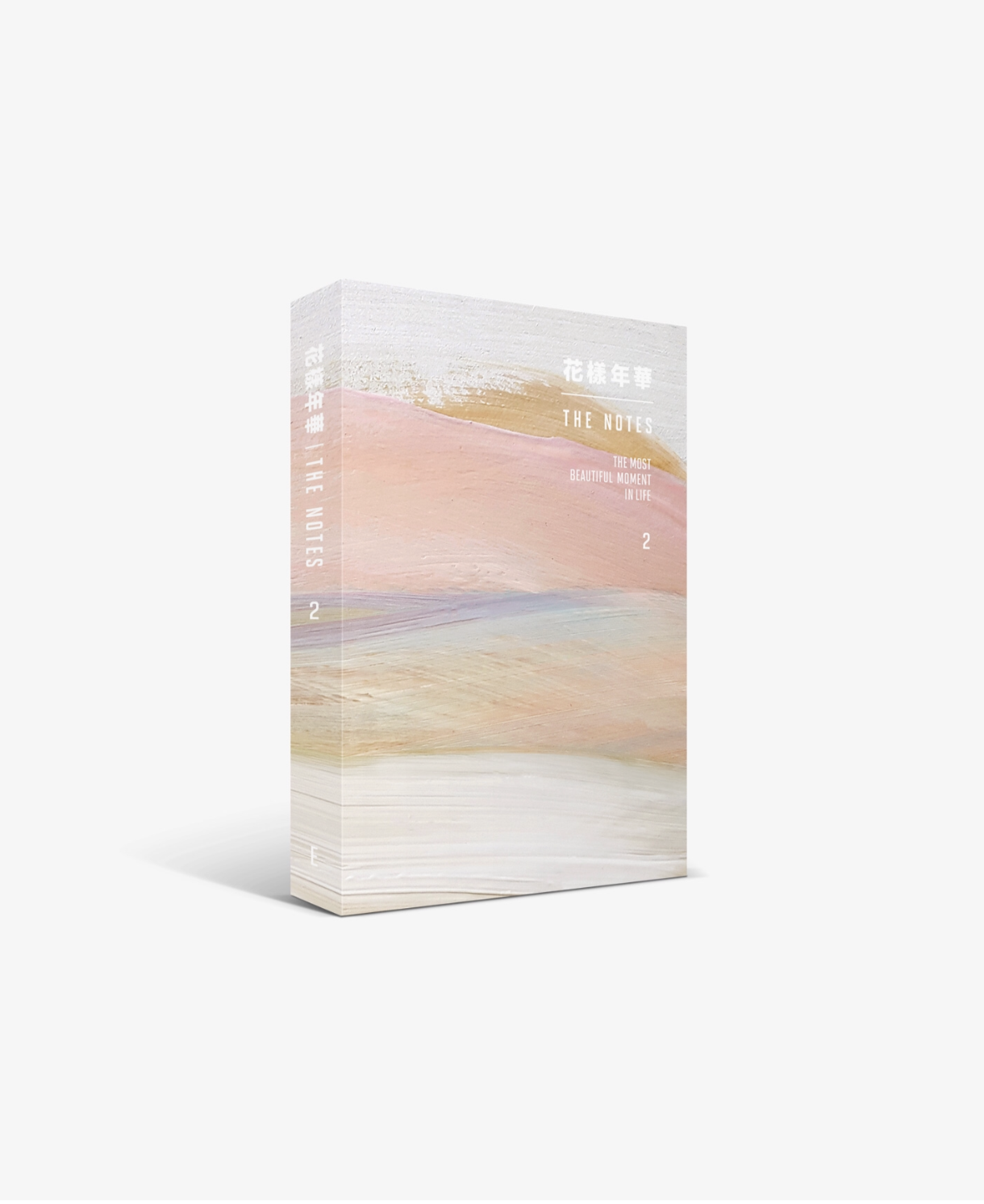 SOKOLLAB UK BTS HYYH THE NOTES 2 THE MOST BEAUTIFUL MOMENTS IN LIFE