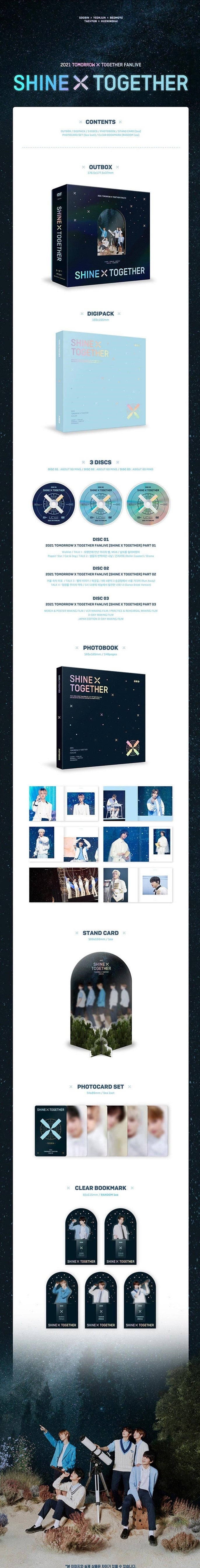 TXT 2021 FANLIVE SHINE X TOGETHER DVD Infographic