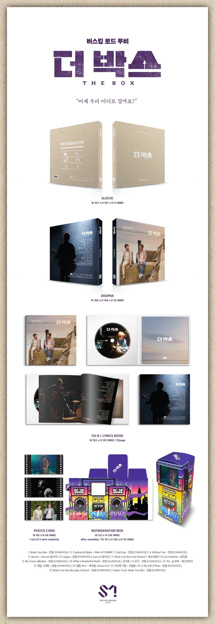 The Box Chanyeol EXO OST SOKOLLAB UK