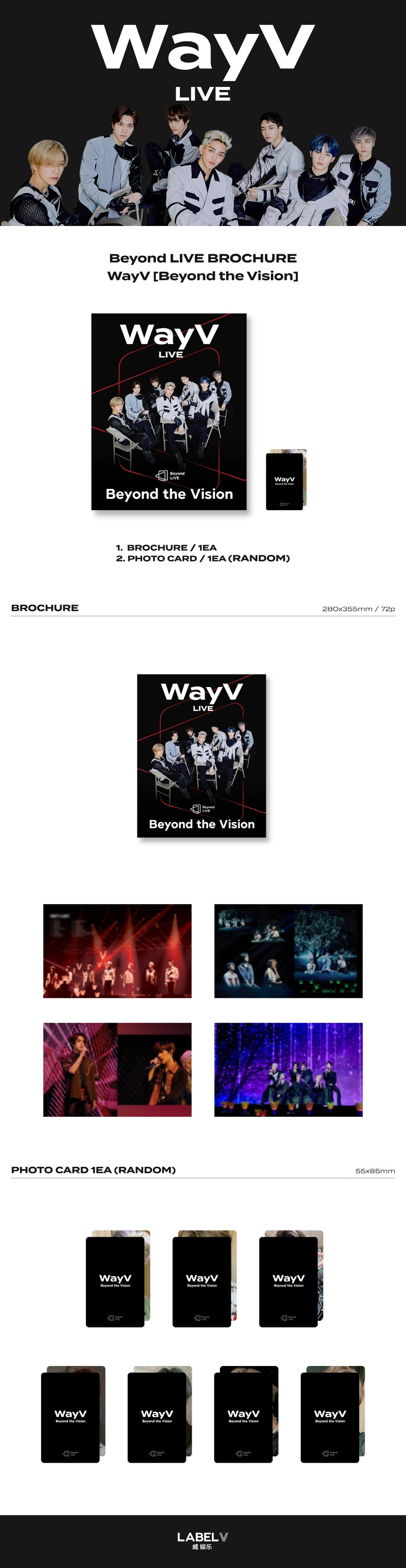 WayV Live Brochure Photobook Beyond The Vision