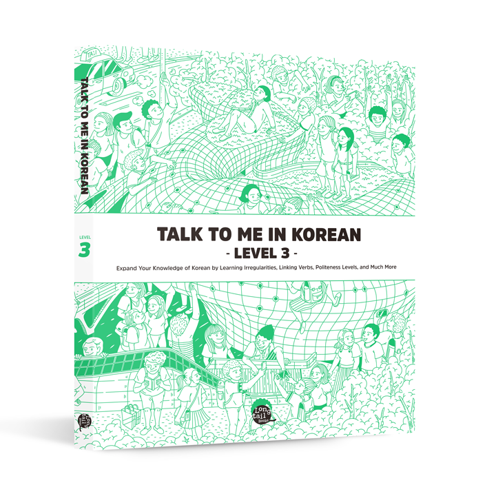 PREORDER: TTMIK TALK TO ME IN KOREAN LEVEL 3 (TEXTBOOK)