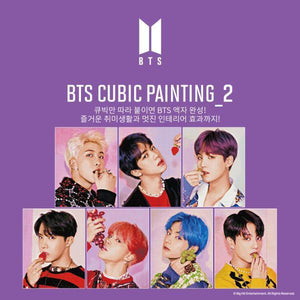BTS CUBIC PAINTING VERSION 2 (PURPLE)