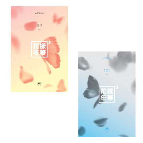BTS - Mini 4th album Hwangyeyeonhwa pt 2 - Pink or blue version