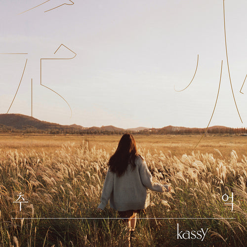 KASSY 3RD MINI ALBUM 'REMINISCENCE'
