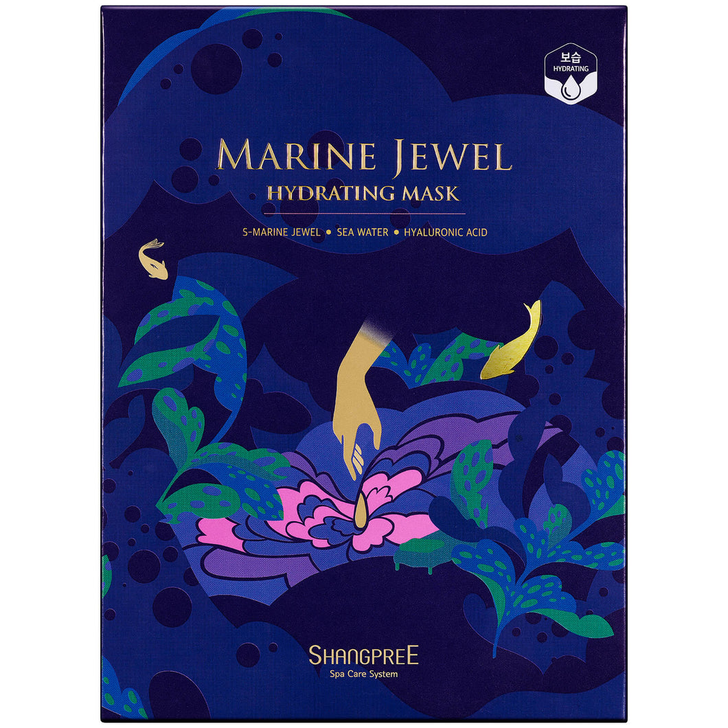 SHANGPREE Marine Jewel Hydrating Mask (BOXSET OF 5)