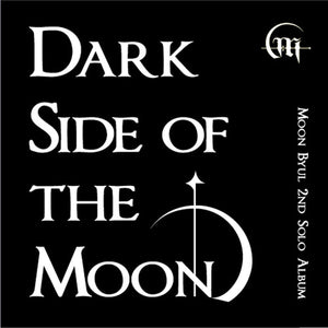 MOONBYUL Dark Side of the Moon 2nd Solo Album
