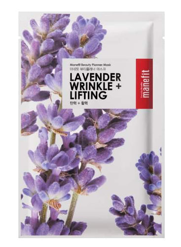 Manefit Beauty Planner Box of 5 Lavender Wrinkle +Lifting Mask