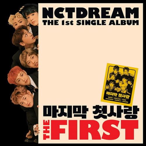 RE-RELEASE NCT DREAM SINGLE ALBUM VOL 1 [THE FIRST]