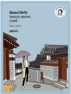 skin79 SEOUL GIRL'S BEAUTY SECRET MASK - MOISTURISING