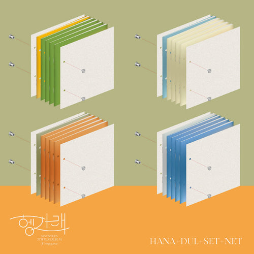 SEVENTEEN 7TH MINI ALBUM HENG:GARAE