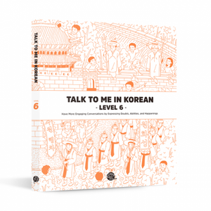 Talk To Me In Korean Level 6 (Textbook)