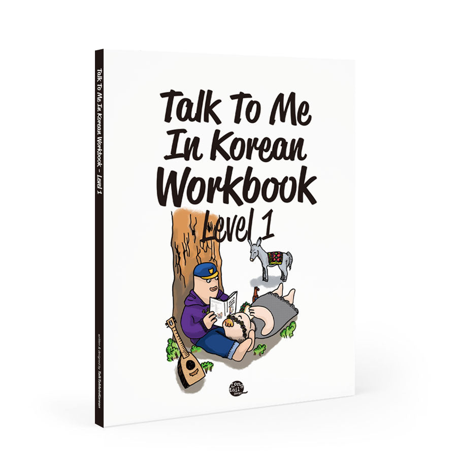 PREORDER: TTMIK TALK TO ME IN KOREAN LEVEL 1 (WORKBOOK)